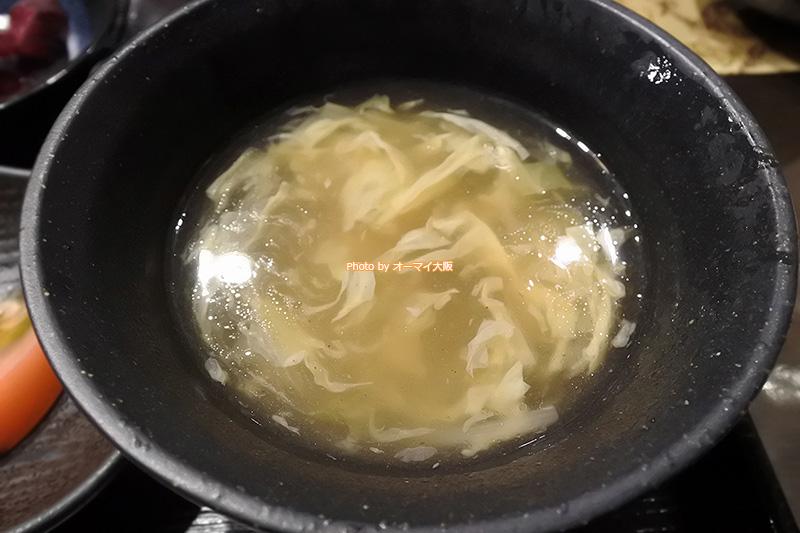 ランチメニューにスープが付いていると、口直しにありがたいです。