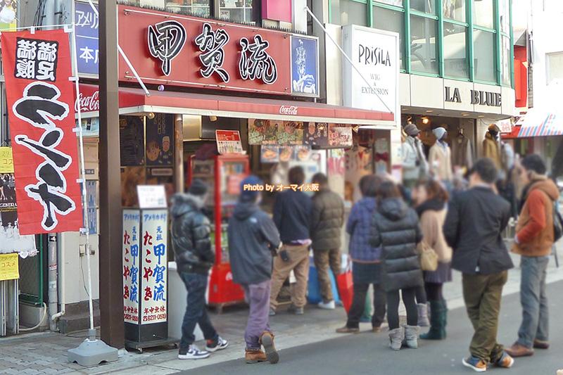 たこ焼き「甲賀流 本店」はアメリカ村(アメ村)の中心にあるので、アクセスしやすく、便利です。