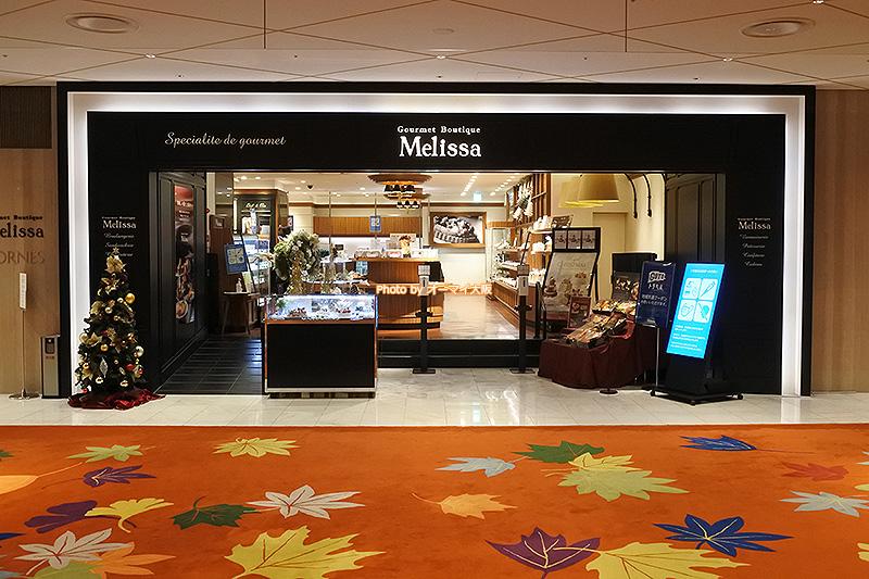 スイーツやパンが人気の「メリッサ」は「リーガロイヤルホテル大阪」の1階にあります。