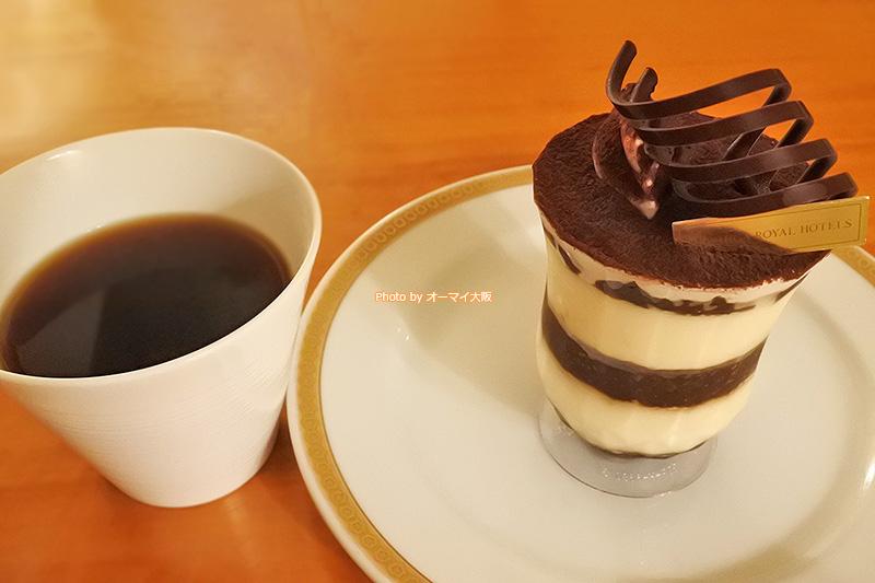 グルメブティック「メリッサ」のティラミスは期間限定のケーキです。