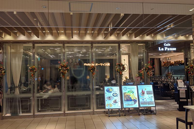 カップルに人気のカフェ「ラポーズ ルクア大阪店」の外観です。