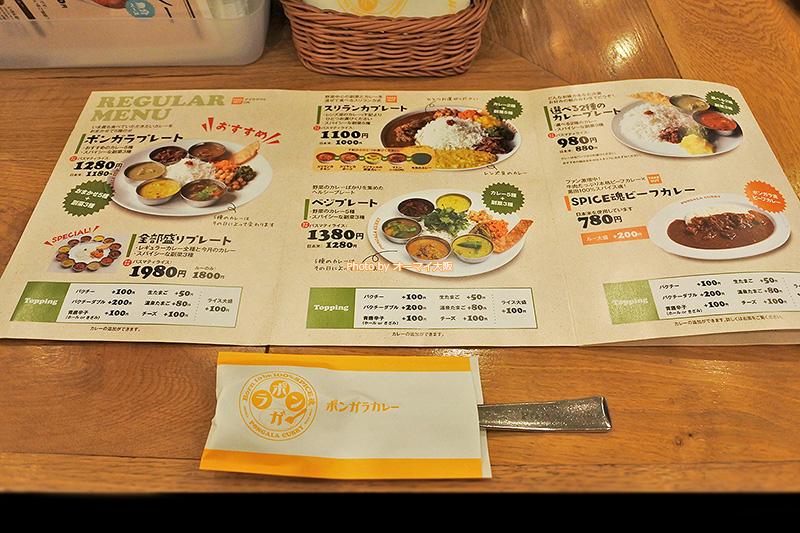本場のスパイスカレーを味わえる「ポンガラカレー 阪急サン広場店」のメニューです。