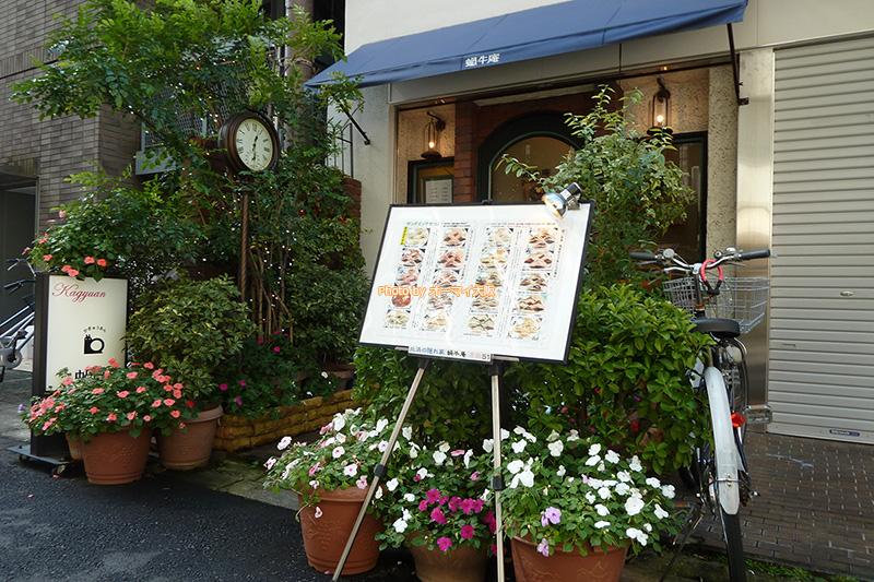 喫茶店「蝸牛庵(かぎゅうあん)」はサラリーマンに大人気です。