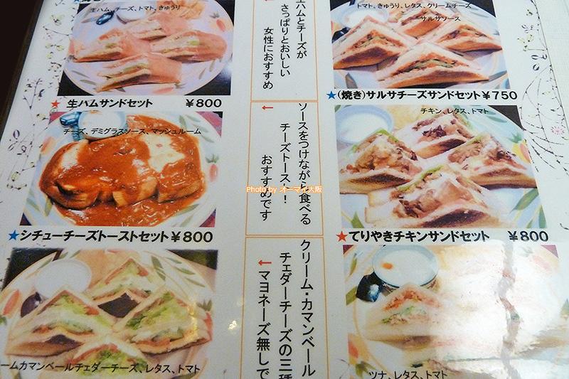 サンドイッチが有名な喫茶店「蝸牛庵(かぎゅうあん)」。店内が広く、席数も多いです。